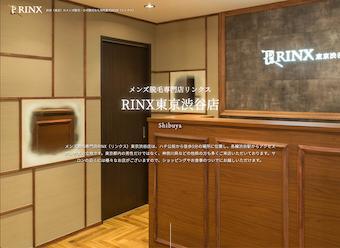 RINX(リンクス)渋谷店